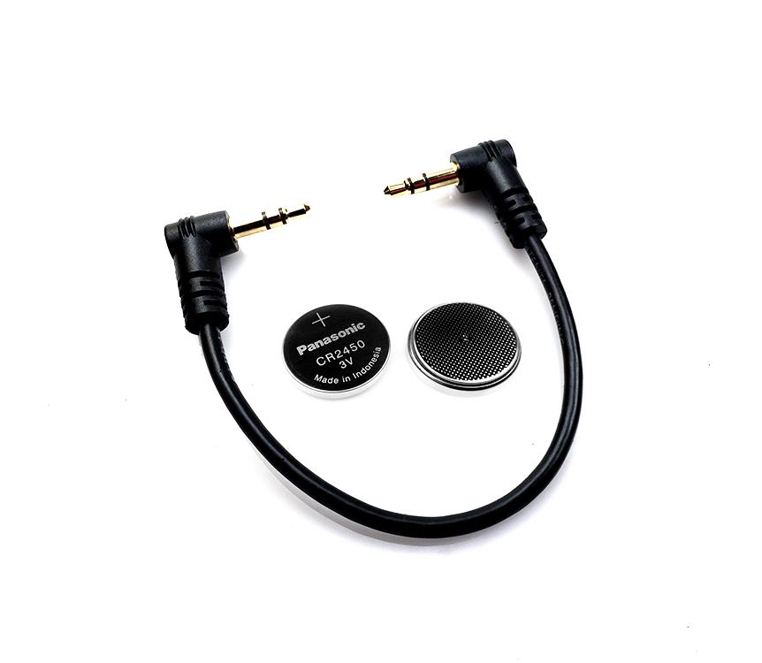 SoundGuard Cable
